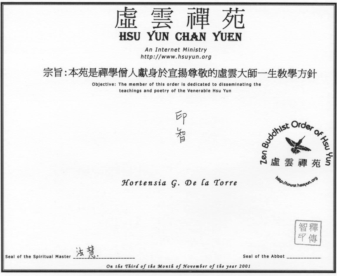 Dorable Cómo Obtener Un Certificado De Nacimiento En Hawai Regalo ...